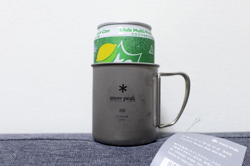 スノーピーク・チタンシングルマグ300ml