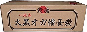 炭魂 大黒オガ備長炭 一級品(10kg)