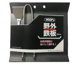 アウトドア野外鉄板 WOOPs Iron SOLO UL