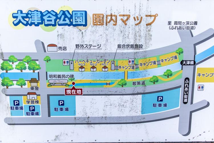 大津谷公園キャンプ場園内マップ
