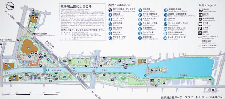 荒子川公園バーベキュー場のMAP