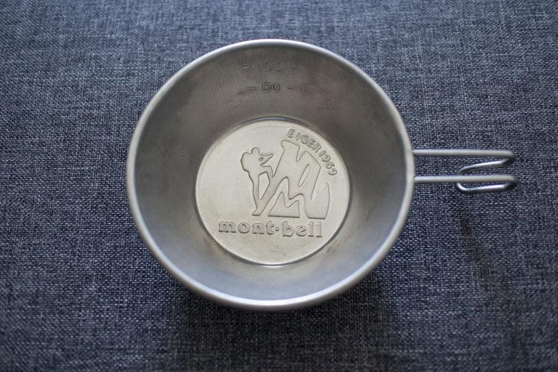BE-PAL付録モンベルコラボのミニシェラカップ