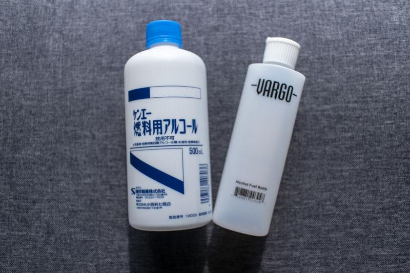 VARGOのアルコール・フューエルボトル