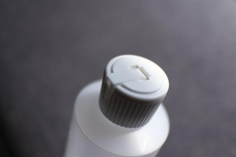 VARGOのアルコール・フューエルボトルのノズル1