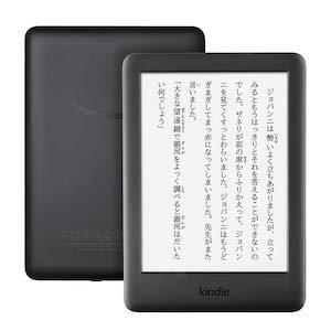 無印Kindle