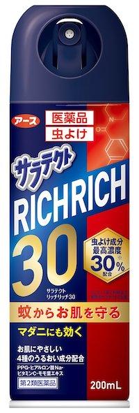 虫除けスプレー「サラテクト・リッチリッチ30」