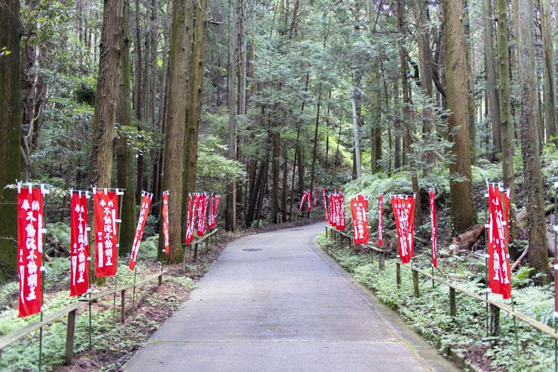 荻不動ヶ滝キャンプ場の詳細