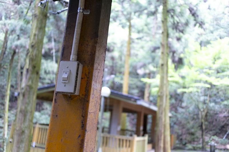 荻不動ヶ滝キャンプ場にある東屋のライトスイッチ
