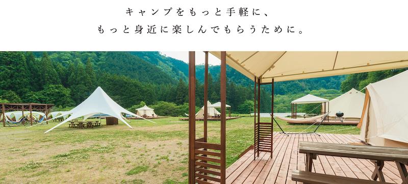 キャンプデイズの口コミ評判