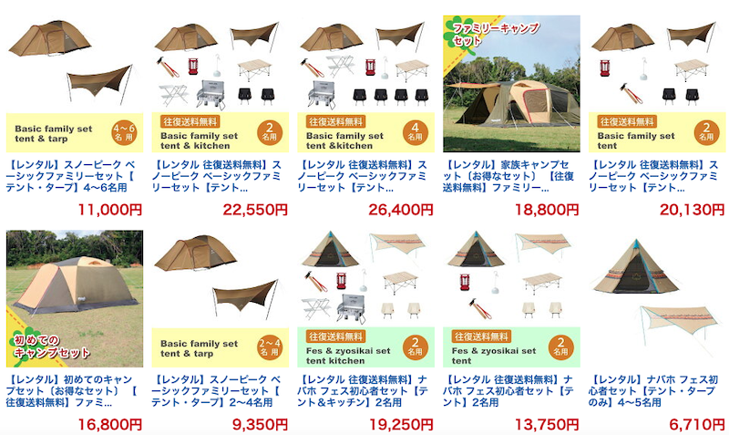 キャンプセットの商品一覧