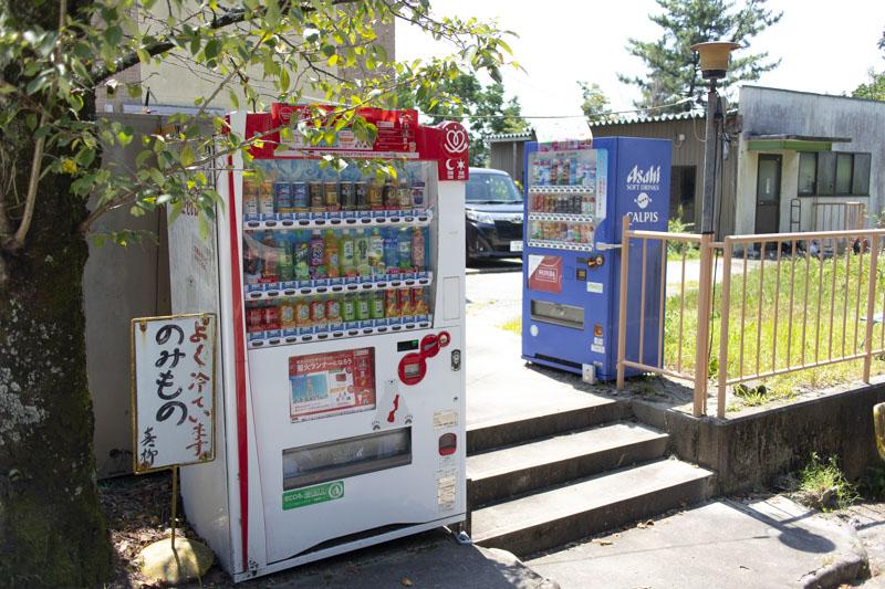 桃太郎公園にある自販機