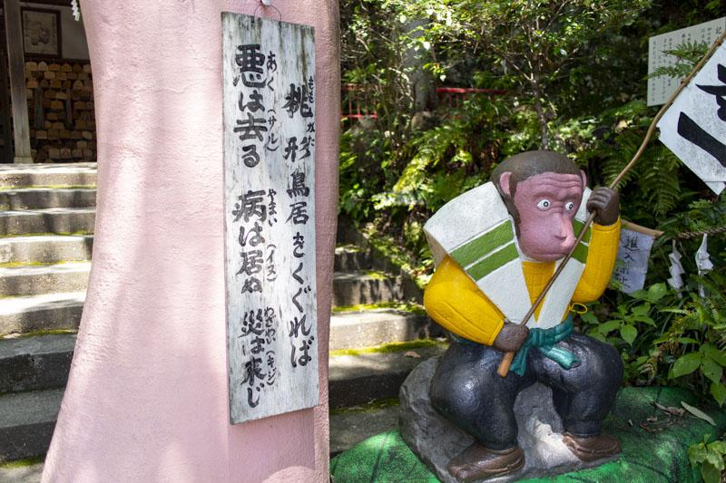 桃太郎神社05