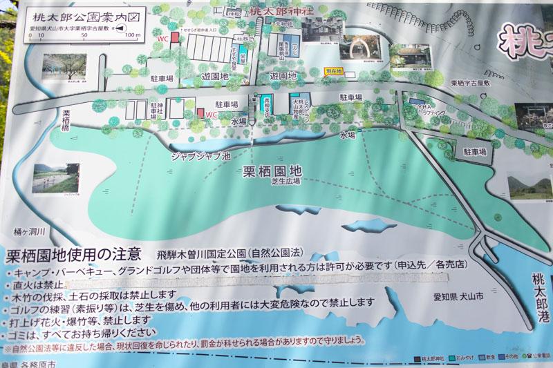 桃太郎公園キャンプ場(栗栖園地)の詳細