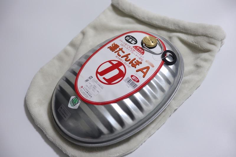 付属品・ベージュ色の袋02