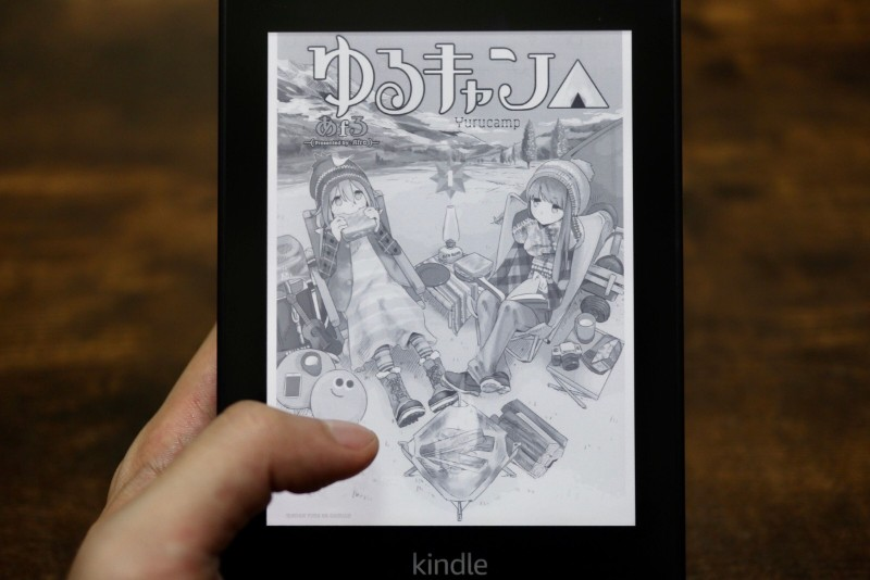 Kindle Paperwhiteキャンペーン