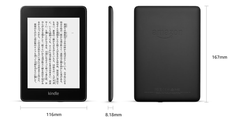 Kindle Paperwhiteの特徴