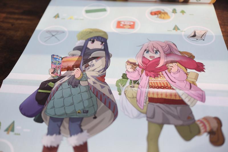 るるぶオリジナルイラストポスター
