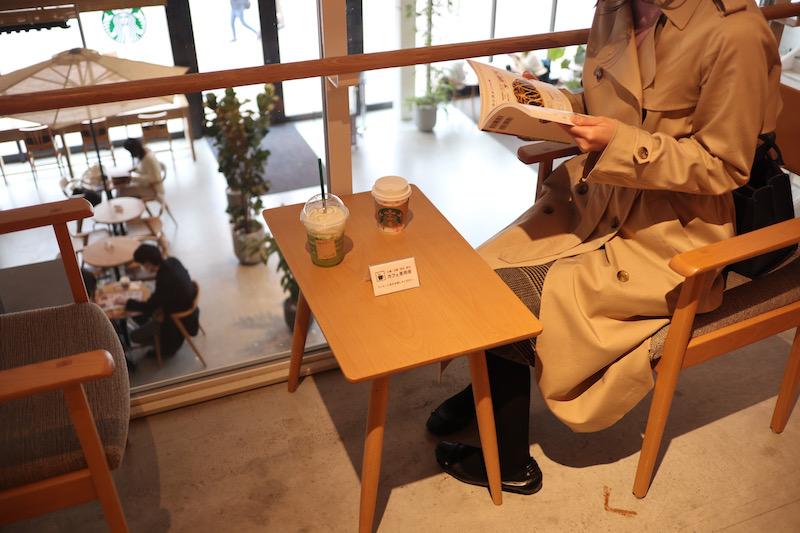 蔦屋書店の2階にある席が個人的にはおすすめ!