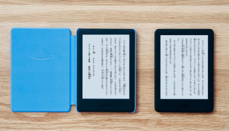 Kindle端末キッズモデルの口コミ評判!1,000冊以上の子ども向け学習マンガ・児童書が読み放題