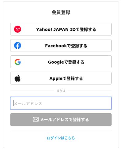 スキルマーケット(ココナラ)03