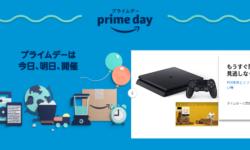 Amazonプライムデー2020おすすめのキャンプ道具・アウトドア用品