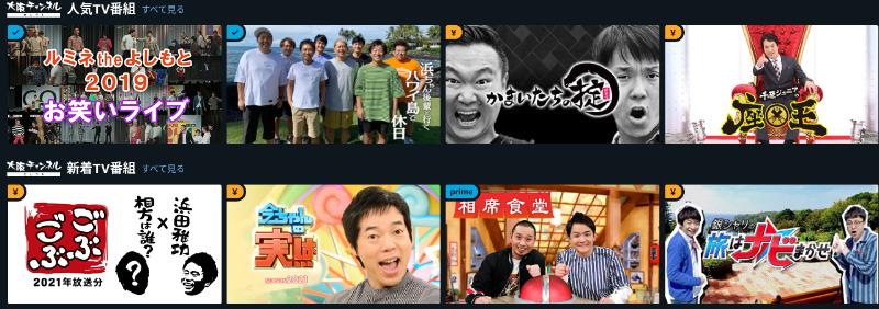 大阪チャンネルセレクトの人気テレビ番組